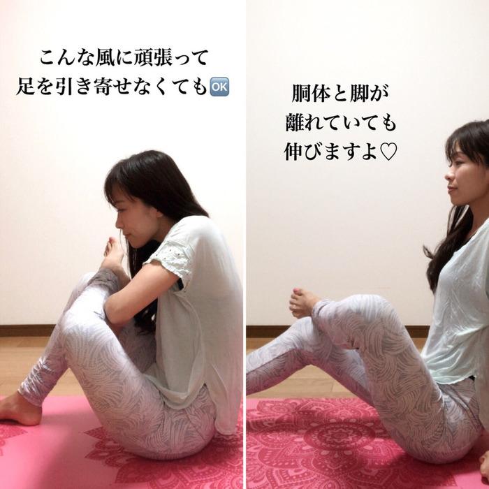 お尻垂れたかも…?「ちょっとの意識」から始める、美尻習慣&ストレッチの画像10