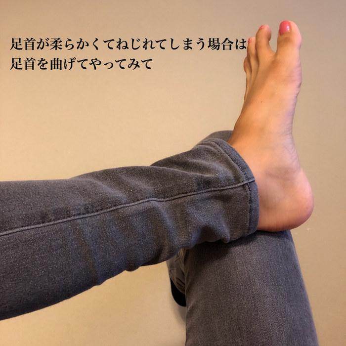 お尻垂れたかも…?「ちょっとの意識」から始める、美尻習慣&ストレッチの画像13