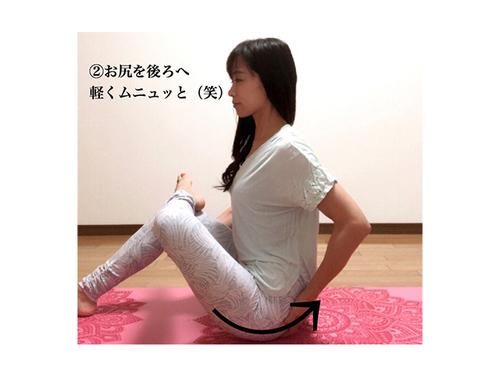 お尻垂れたかも…?「ちょっとの意識」から始める、美尻習慣&ストレッチのタイトル画像