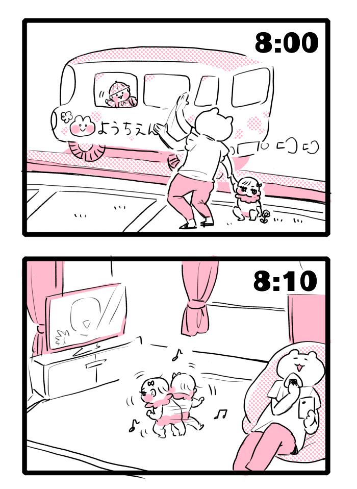 """朝6時、1歳娘の""""無言の起床""""で幕開け!我が家のモーニングルーティンの画像3"""