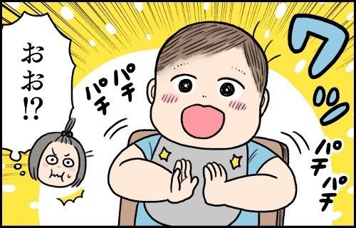「ママ、これあげる!」1歳息子のやさしさに母はとても嬉しくなりましたのタイトル画像