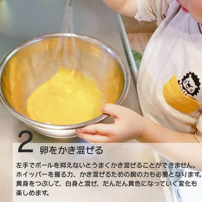 おうちで気軽に知育を取り入れたい。まずは絵本と台所から!の画像11
