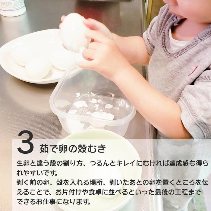 おうちで気軽に知育を取り入れたい。まずは絵本と台所から!の画像12