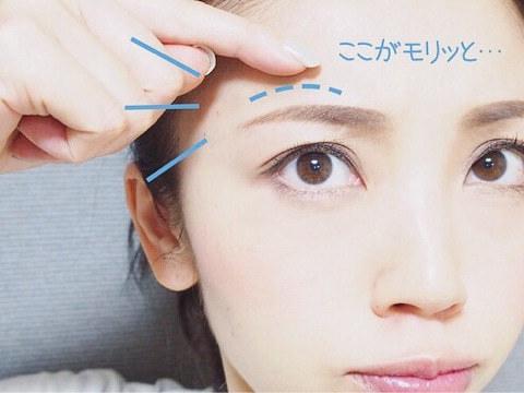 眉がしっくりこない人必見!今こそ見直したい、大人の眉のお手入れ法の画像15