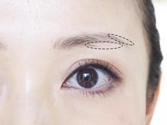 自分に似合う、眉の太さの見つけ方とは…?トレンド眉メイクのポイントも!の画像12