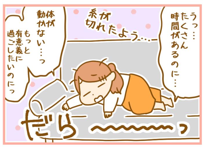 育児家庭のモーニングルーティン…尊い兄弟ケンカ♡…今週のおすすめ記事!の画像6