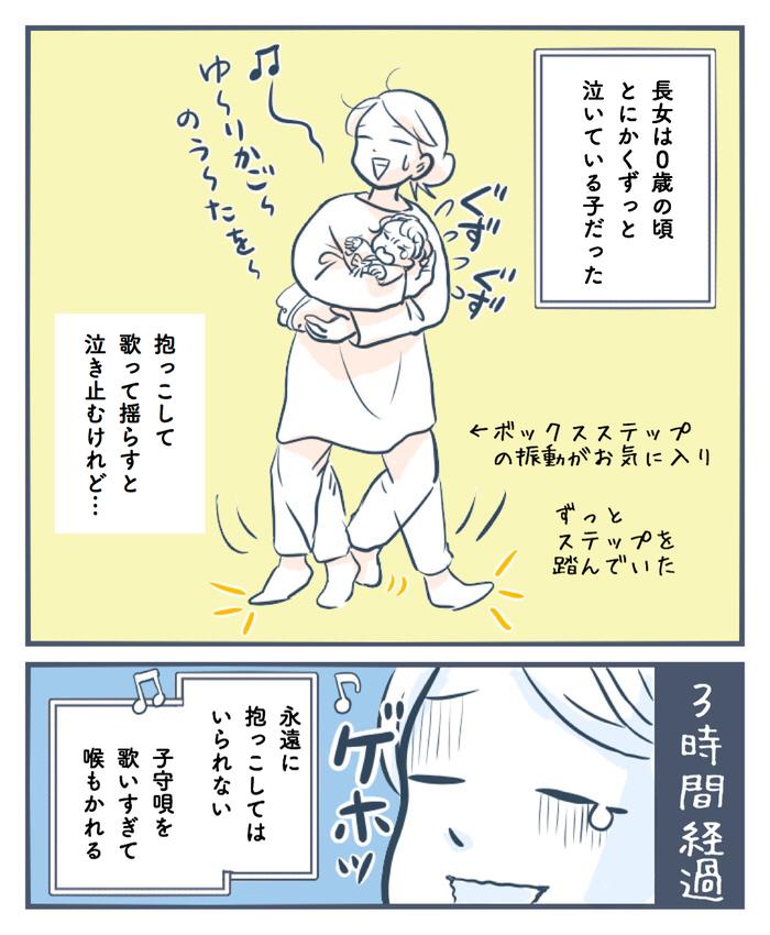 意外なアレのおかげで泣く時間が激減♡!手作りオモチャのために選んだ物は…?の画像1