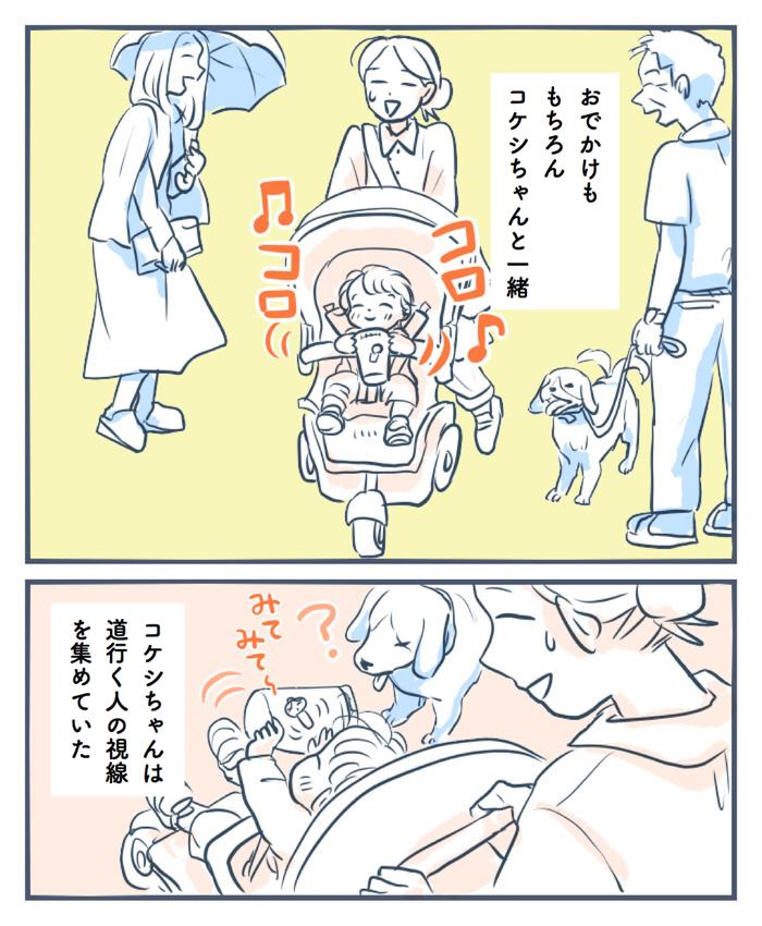 意外なアレのおかげで泣く時間が激減♡!手作りオモチャのために選んだ物は…?の画像8
