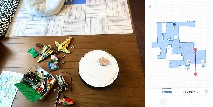 面倒な掃除機がけ&水拭きが一回で終わる!最先端のお掃除ロボ、試してみたの画像17