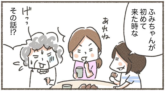 帰省の時期になると思い出す…。姑の笑えるハプニング!!の画像3