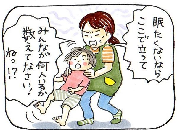 お母さんはどんな子どもだったの?そう聞かれて、ふと思い出したのは「息子と似ている幼少期」。の画像10