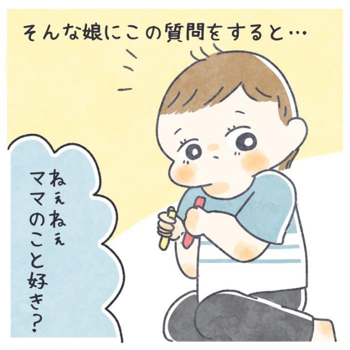 産後、「期限切れの食べ物はパパにあげる」ことになった深~いワケ(笑)の画像2