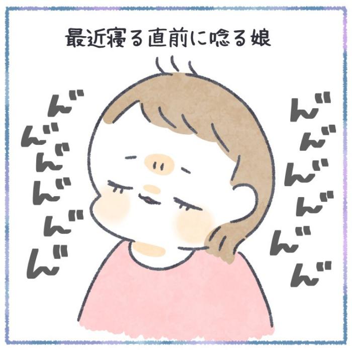 産後、「期限切れの食べ物はパパにあげる」ことになった深~いワケ(笑)の画像10