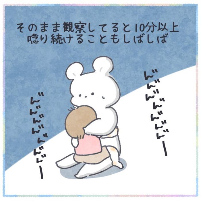 産後、「期限切れの食べ物はパパにあげる」ことになった深~いワケ(笑)の画像11