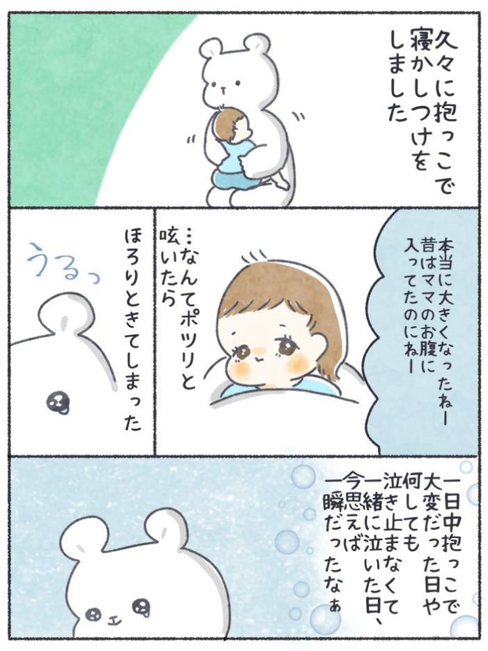 産後、「期限切れの食べ物はパパにあげる」ことになった深~いワケ(笑)の画像15