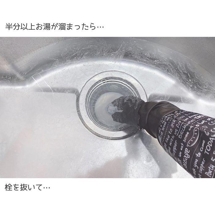 配管に水栓に…迷いがちなキッチンシンク掃除。簡単&ベストな方法はコレ!の画像3