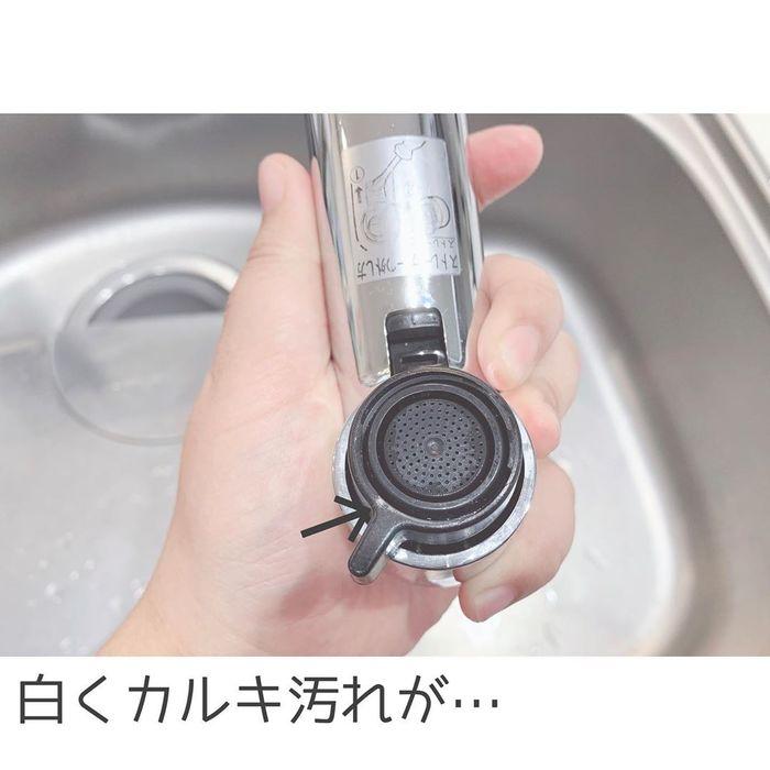 配管に水栓に…迷いがちなキッチンシンク掃除。簡単&ベストな方法はコレ!の画像8