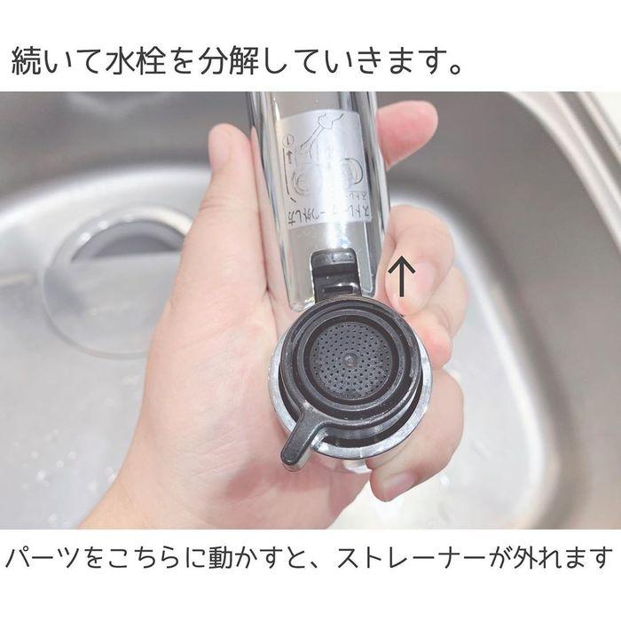 配管に水栓に…迷いがちなキッチンシンク掃除。簡単&ベストな方法はコレ!の画像9