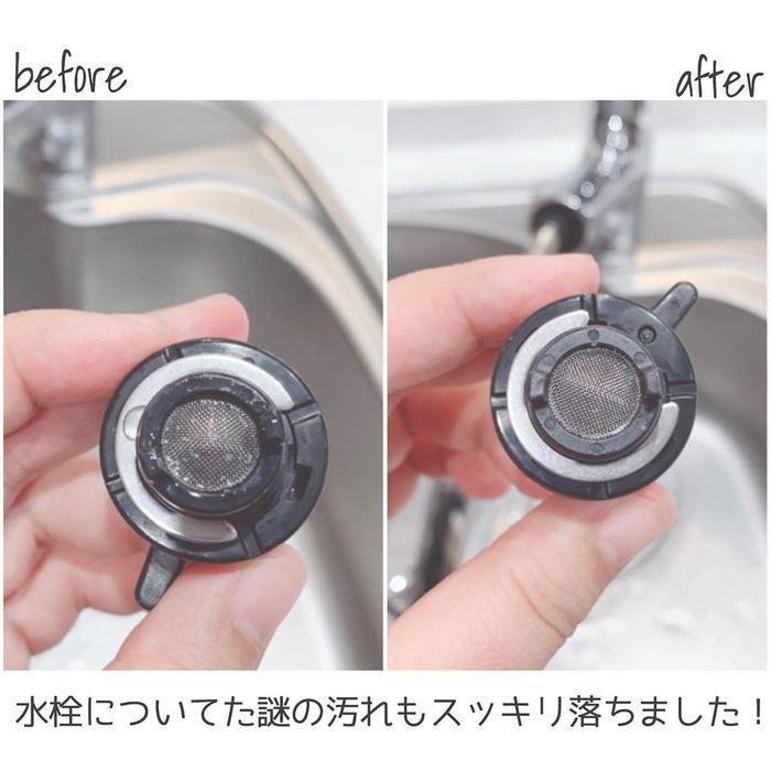 配管に水栓に…迷いがちなキッチンシンク掃除。簡単&ベストな方法はコレ!の画像13