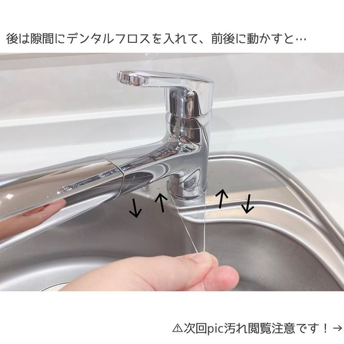 配管に水栓に…迷いがちなキッチンシンク掃除。簡単&ベストな方法はコレ!の画像17