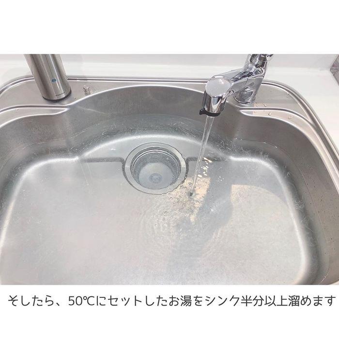 配管に水栓に…迷いがちなキッチンシンク掃除。簡単&ベストな方法はコレ!の画像2
