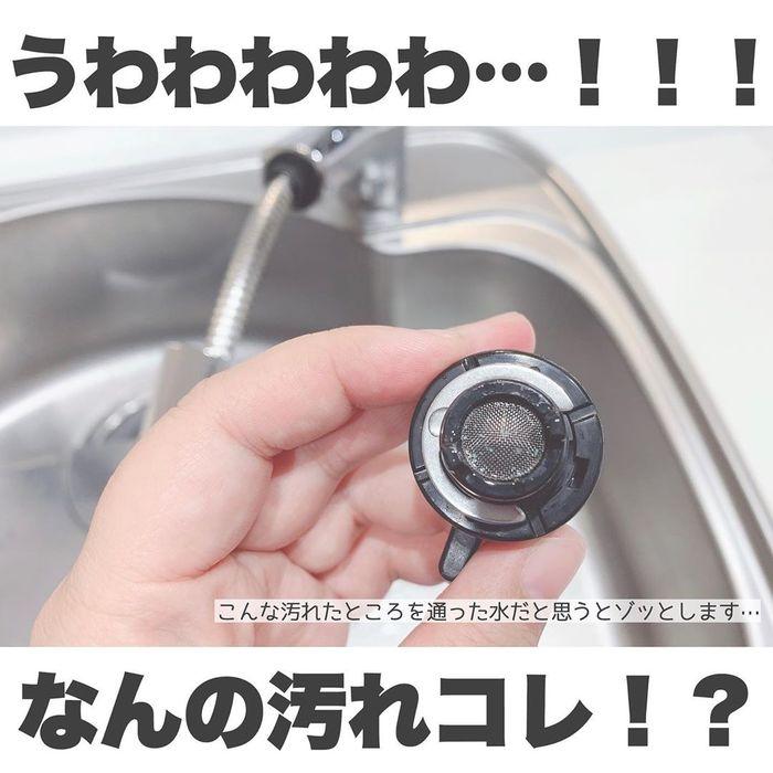 配管に水栓に…迷いがちなキッチンシンク掃除。簡単&ベストな方法はコレ!の画像10