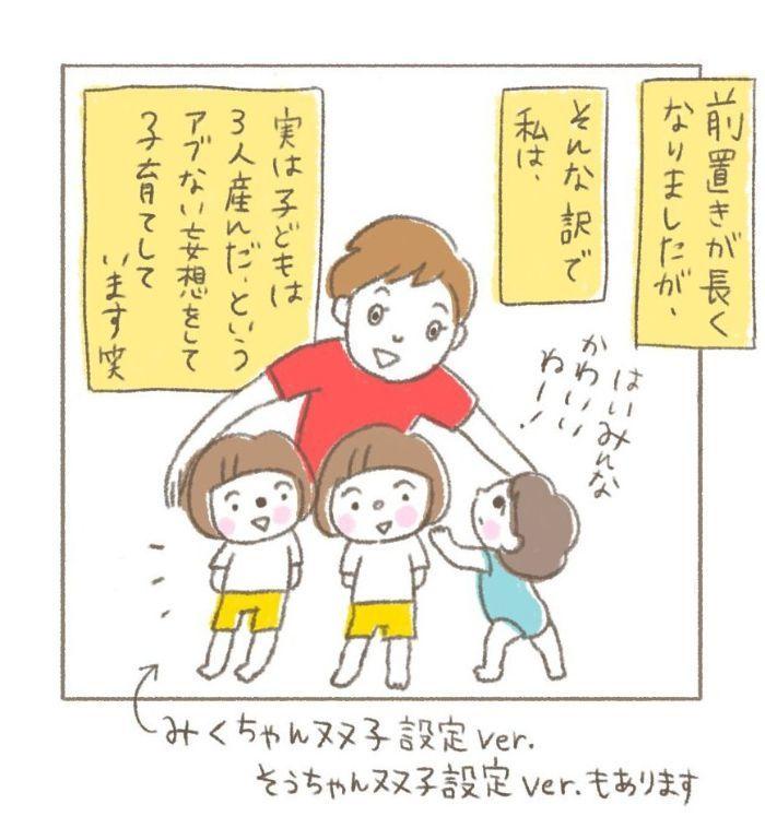 """これで育児はイージーモード!?二児ママが編み出した""""心の余裕の作り方""""の画像39"""