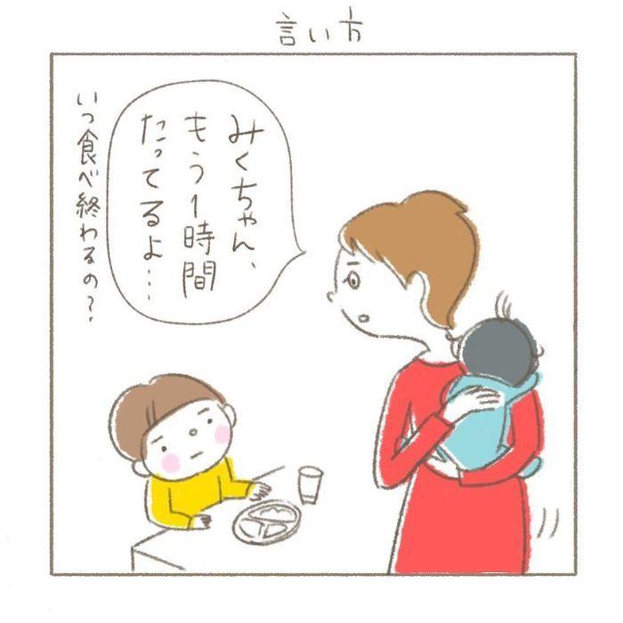 """これで育児はイージーモード!?二児ママが編み出した""""心の余裕の作り方""""の画像6"""