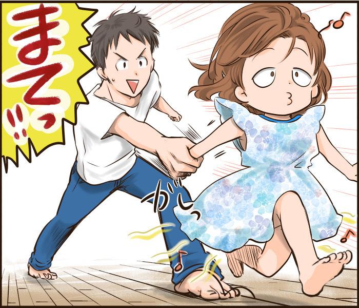 夏といえば、怪談話!我が家のヒヤッとする妖怪図鑑を大公開!!の画像11