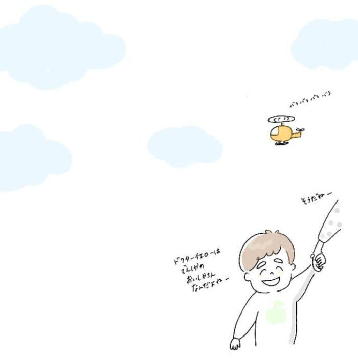 寝坊した子どもの言い訳が…アレ、なんでかな、無限ループする…(笑)の画像2