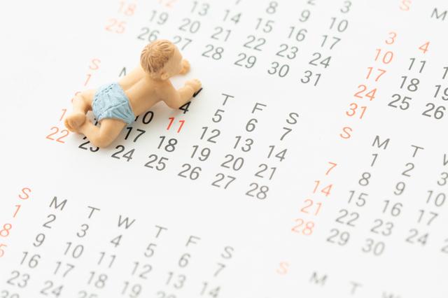 出産の入院準備はこれでバッチリ!準備する時期や持ち物リストをご紹介の画像1
