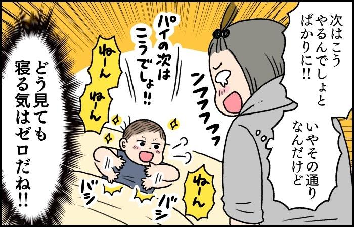 寝かしつけのお腹トントン。息子には逆効果だった〜涙の画像9