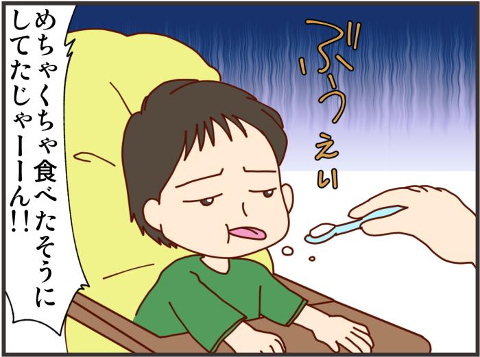 初めての離乳食は特別…!かと思いきや。3児のママに起こった珍エピソードは?の画像9