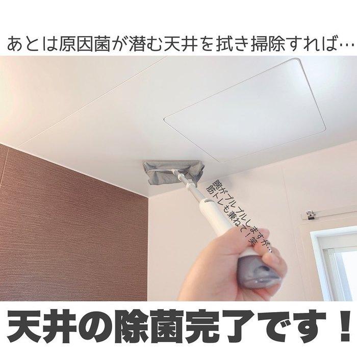 お掃除の手間はテクニックで変わる!知って得するプチ知識まとめの画像3