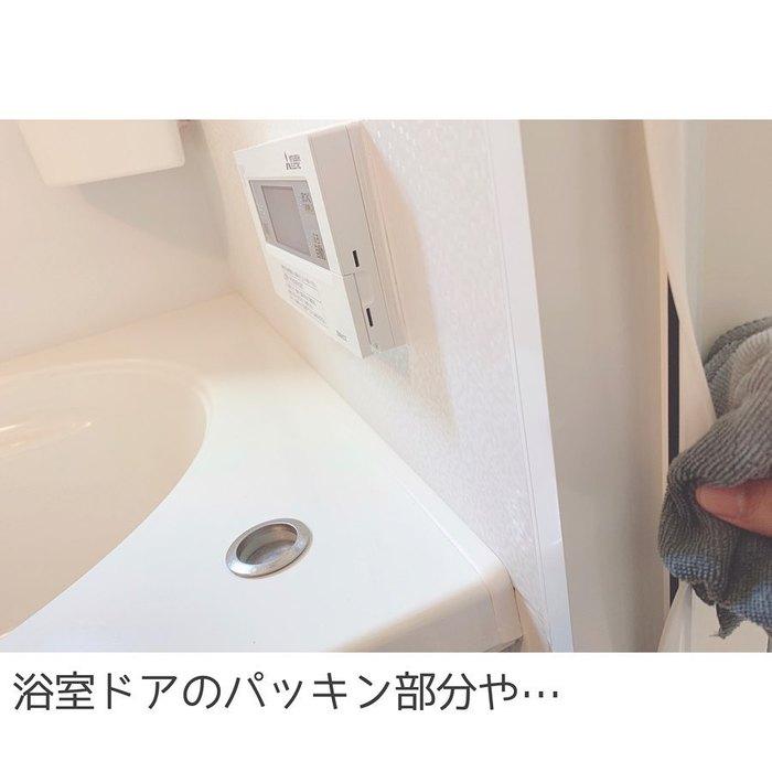 お掃除の手間はテクニックで変わる!知って得するプチ知識まとめの画像6