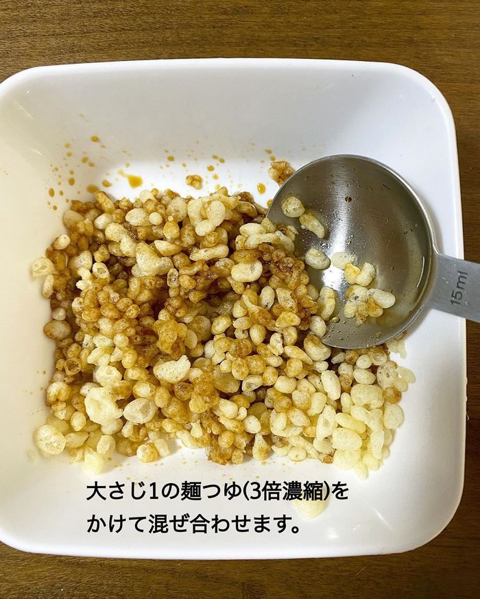 味噌焼きに、チーズに、揚げ玉に…やみつきになる!ご馳走おにぎりレシピの画像6
