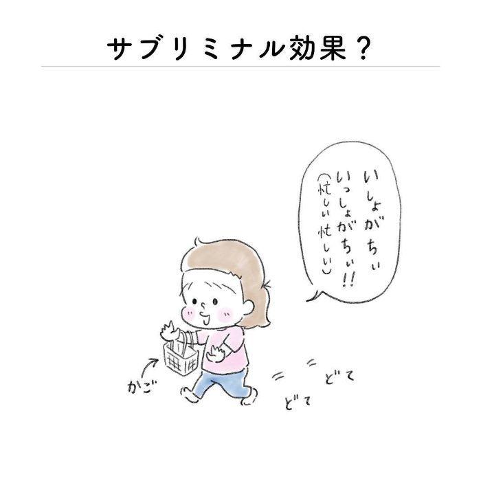 「ママあっち行け」イヤイヤ最高潮を見守ってみたら…ん?愛しい…!の画像7