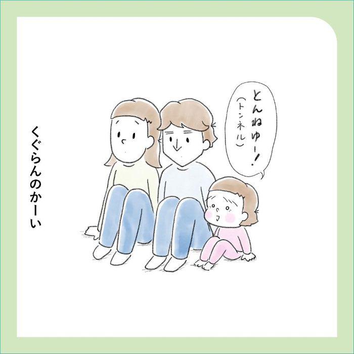 「ママあっち行け」イヤイヤ最高潮を見守ってみたら…ん?愛しい…!の画像15