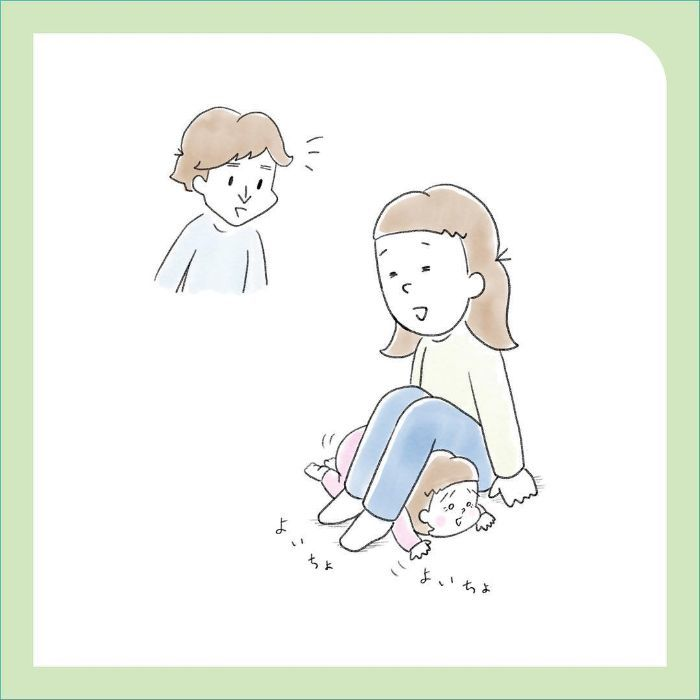 「ママあっち行け」イヤイヤ最高潮を見守ってみたら…ん?愛しい…!の画像12