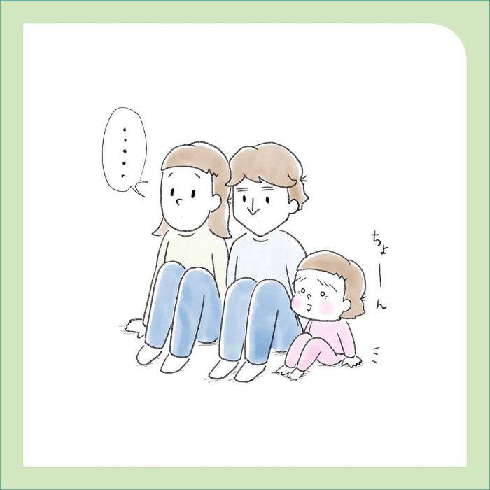 「ママあっち行け」イヤイヤ最高潮を見守ってみたら…ん?愛しい…!の画像14