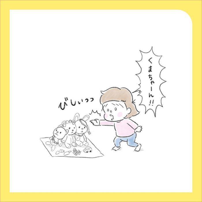 「ママあっち行け」イヤイヤ最高潮を見守ってみたら…ん?愛しい…!の画像4
