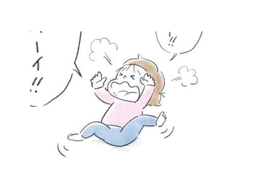 「ママあっち行け」イヤイヤ最高潮を見守ってみたら…ん?愛しい…!のタイトル画像