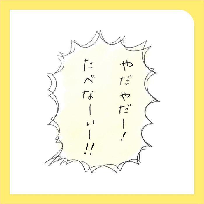 「ママあっち行け」イヤイヤ最高潮を見守ってみたら…ん?愛しい…!の画像19