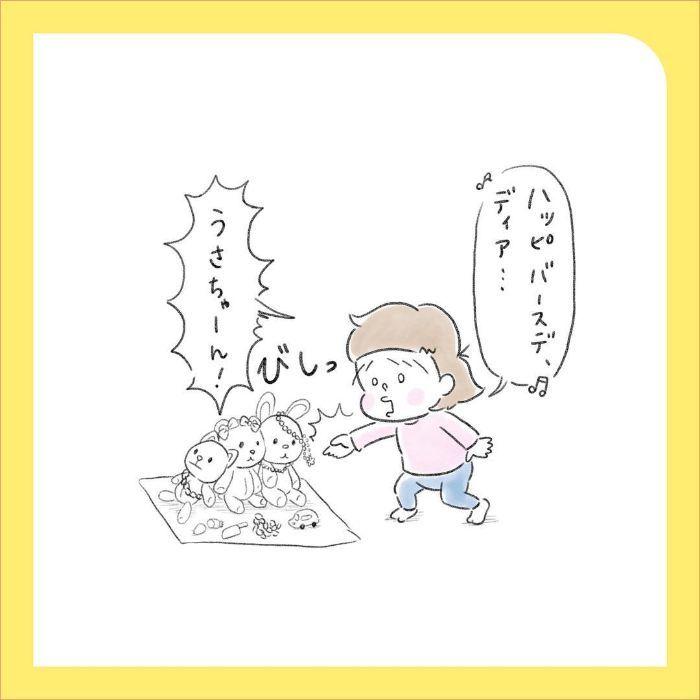 「ママあっち行け」イヤイヤ最高潮を見守ってみたら…ん?愛しい…!の画像3