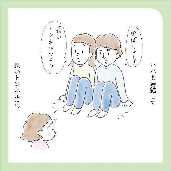 「ママあっち行け」イヤイヤ最高潮を見守ってみたら…ん?愛しい…!の画像13