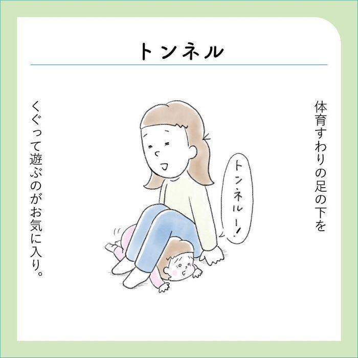 「ママあっち行け」イヤイヤ最高潮を見守ってみたら…ん?愛しい…!の画像11