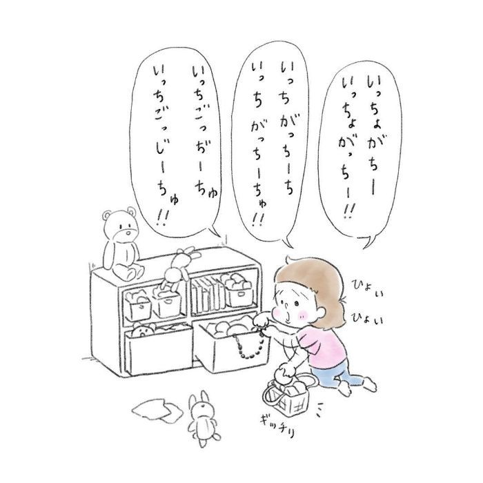 「ママあっち行け」イヤイヤ最高潮を見守ってみたら…ん?愛しい…!の画像8