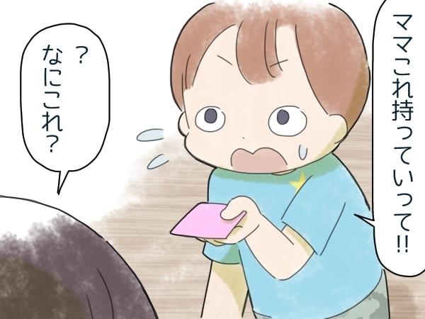 「新米ママの内心」「トントンねんねじゃ寝ない理由」…今週のおすすめ記事!の画像13