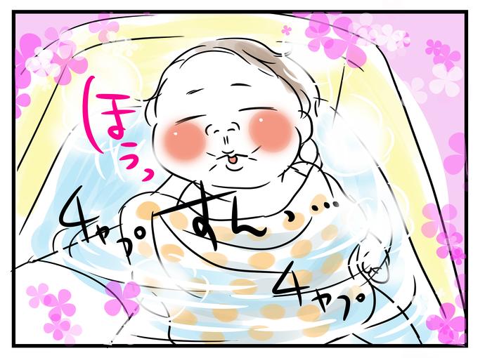 はじめまして、あんずちゃん♡生後100日目までを毎日お届けする新連載!の画像7