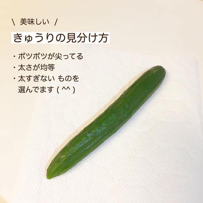 あれもこれも野菜室でシナ〜ッ…。そんなあるあるから脱却!保存方法まとめの画像13